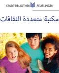bibliothek_interkulturell_arabisch.jpg